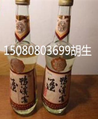 鸭溪镇特产鸭溪窖酒 陈年53度鸭溪窖酒 老酒