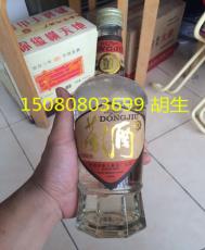 九十年代董酒 52度老董酒 1990董酒总经销