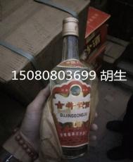 古井贡 52度1988年古井贡酒价格查询 代理