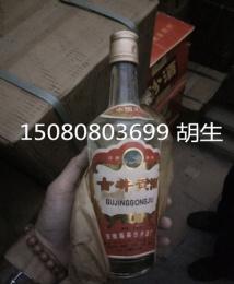 古井貢 52度1988年古井貢酒價格查詢 代理