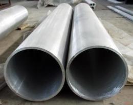 用在熱風爐的耐高溫不銹鋼管多少錢一公斤