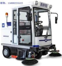 上海 苏州 无锡 常州电动扫地车
