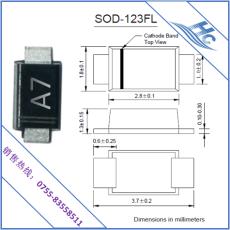 厂家直销 A7 SOD-123FL 贴片整流二极管