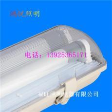 防水照明選LED三防燈 T8三防支架 LED防水