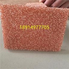 烧结泡沫铜 空调定做发泡铜镍网 发泡铁开S