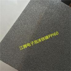 無錫市泡沫鐵 加大孔發泡鐵 北京純鐵芯S30