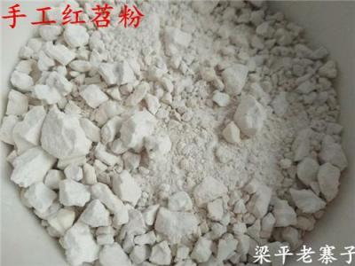 重庆特产正宗红薯粉 老寨子自家做红薯粉