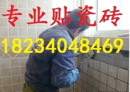 太原新民中街疏通下水道坐便师傅修水管漏水