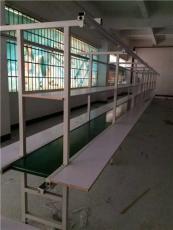 深圳工業流水線 組裝線 皮帶流水線 生產線