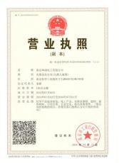 南京坤成 硅烷偶聯劑 交聯劑 KH-602