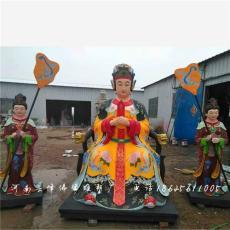 王母娘娘神像 瑶池金母佛像 雕塑