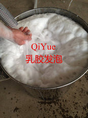青岛启跃乳胶枕头生产设备QY-1200