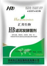 汇邦生物滤泥发酵剂专业有机肥腐熟堆肥技术