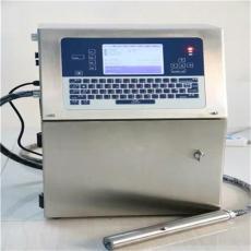 厂家供应直销PPR/UPVC/PVC管材小字符喷码机