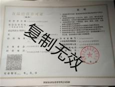 深圳市南山区送水 厂家直销 欢迎订购