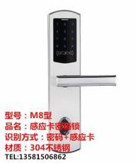 北京智能门锁多少钱一个 北京电子门锁价格