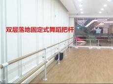 北京雙層舞蹈教室把桿廠家 兒童舞蹈把桿