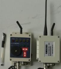 高壓電力設備非接觸智能預警系統