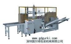 自动开箱机 纸箱自动成型封底机GPK-40H18