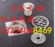太原長風街安裝暖氣水管熱水器混水閥換潔具