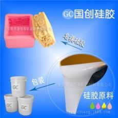 手工皂模具用的硅胶价格