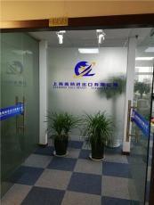 上海旧设备报关公司