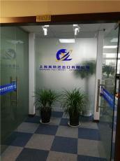 上海二手设备清关公司