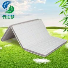 长江梦竹原纤维床垫 定制1.5 1.8m 羊绒折叠