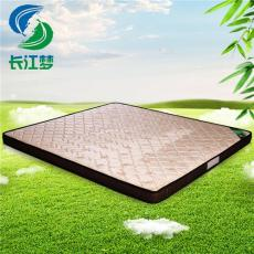 长江梦竹原纤维床垫 定做1.5 1.8m双人床垫