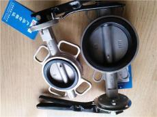 厂家批发D71X-16P全不锈钢软密封对夹蝶阀