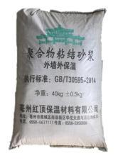 亳州粘结砂浆 安徽亳州粘结砂浆 砂浆价格