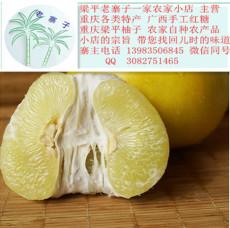 重庆梁平柚子 重庆特产 梁平柚子的成熟时期