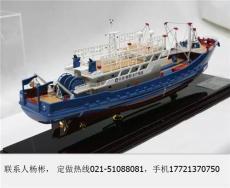 船舶模型生产厂家 散货船模型 拖船模型