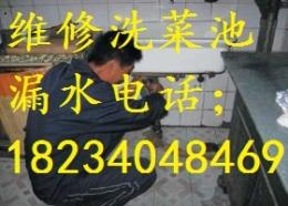 太原高新区卫浴洁具安装维修马桶热水器打孔