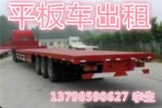 龙岗坪地高桥到北京大小回程货车出租