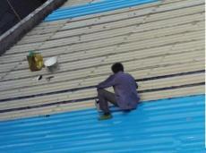 深圳西麗專業鐵皮房建筑防水補漏 更換翻新