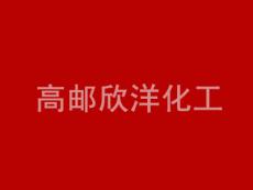 顏料紅170永固紅F5RK