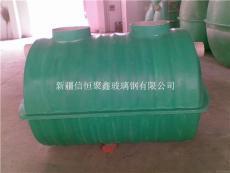 新疆玻璃钢化粪池克拉玛依化粪池批发厂家