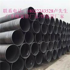 佛山螺旋管加工厂 钢板卷管/螺旋钢管/顶管