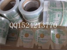 3M268L背胶砂纸30U 自粘性薄膜砂碟
