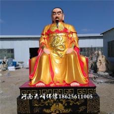 真武大帝神像3.2米周公桃花佛像