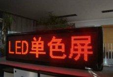 茂名LED门头调屏安装组装记忆大师