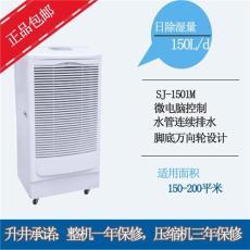 杭州除湿器南京广州除湿器除湿机