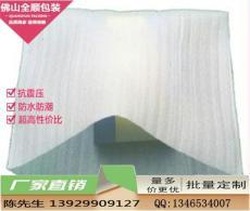 供應廣東泡棉袋生產廠家