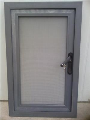 新疆乌鲁木齐隐形金刚网纱窗哪里有安装厂家