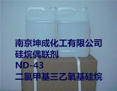 ND-42硅烷偶聯劑交聯劑南京坤成