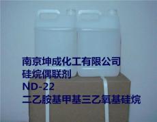 ND-22硅烷?#21058;?#21058;交联剂南京坤成ND22