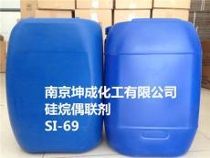 SI-69硅烷偶聯劑交聯劑南京坤成SI69