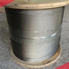庫存7X19/2.0-3.0直徑鍍鋅鋼絲繩