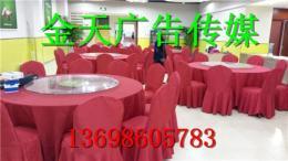 济南酒店宴会桌出租 聚餐桌椅出租